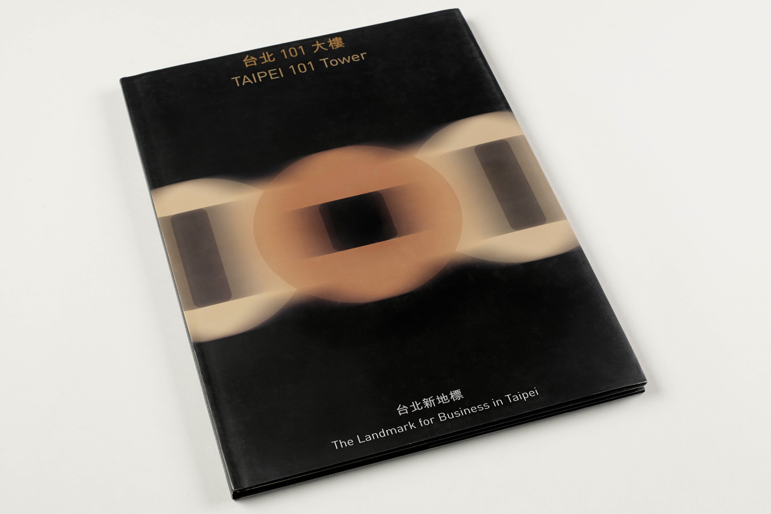 Wordsearch Taipei 101 Tower brochure